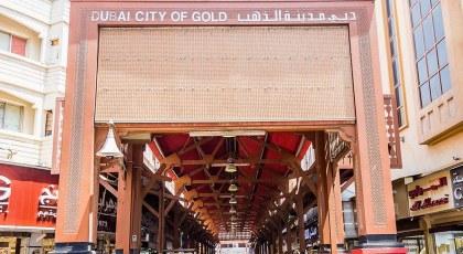 سوق الذهب ديرة دبي