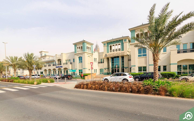Dubai Knowledge Park entrance
