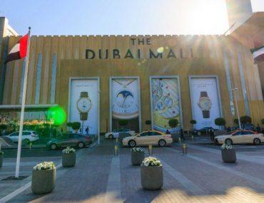 Dubai Mall, Fashion Avenue
