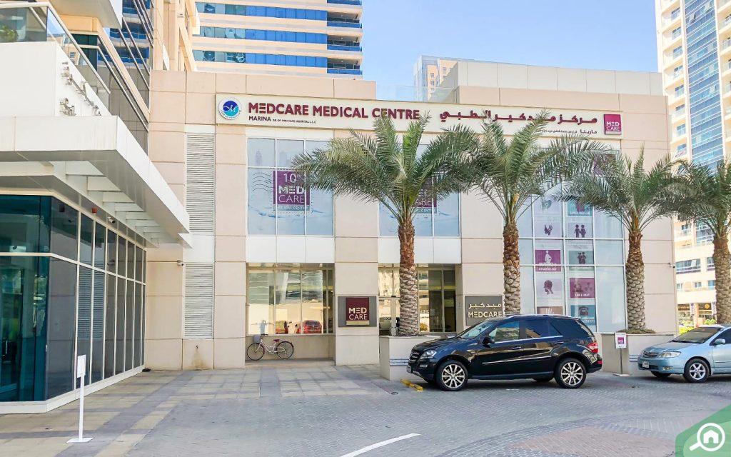 View of Medcare Medical Centre in Dubai Marina