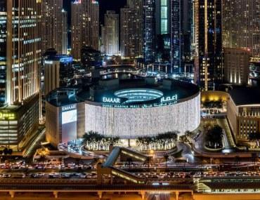 المرافق الأساسية والخدمية المطورة في دبي مارينا مول