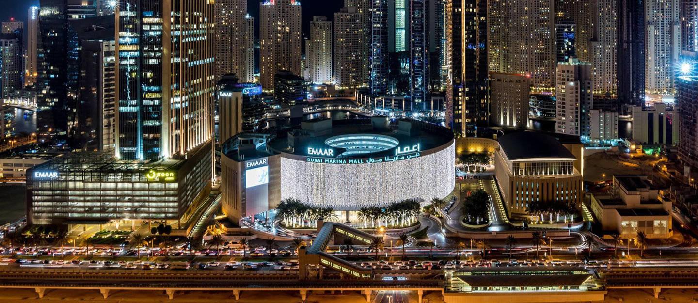المتاجر في دبي مارينا مول