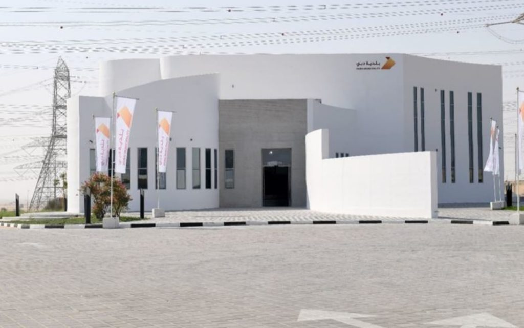 مبنى بلدية دبي