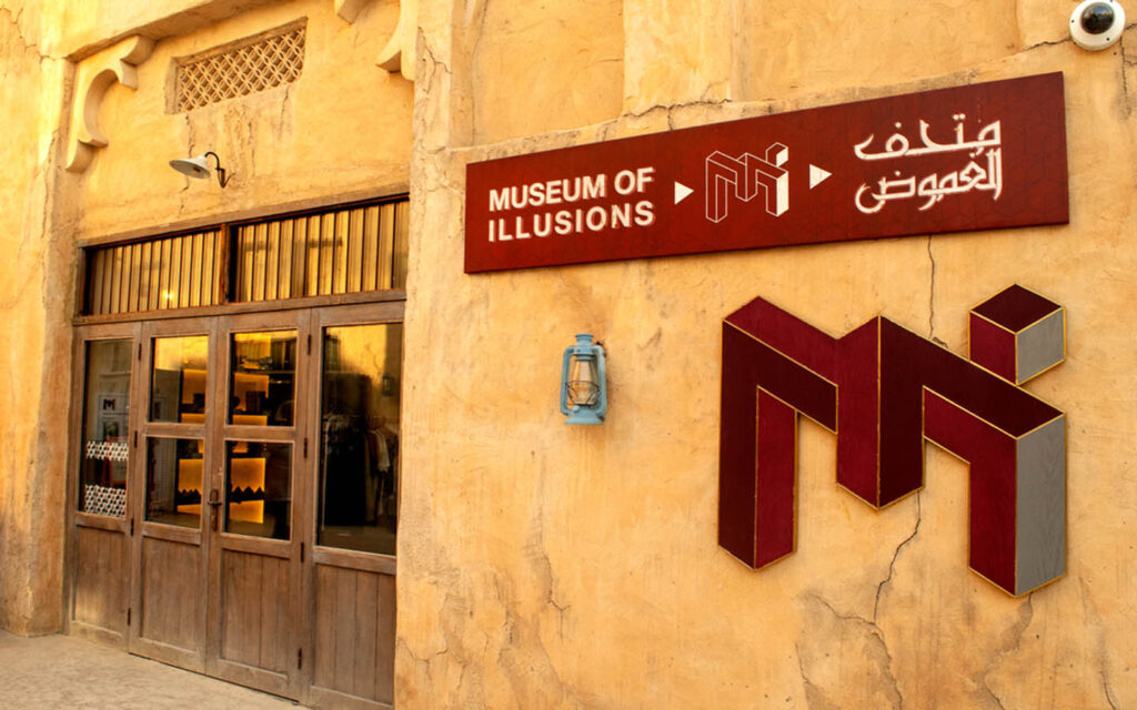 Museum of Illusions entrance