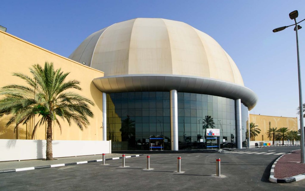 مدخل دبي أوتليت مول