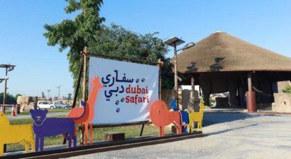 Sign at Dubai Safari Park