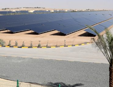 Outside view of the Dubai Solar Park