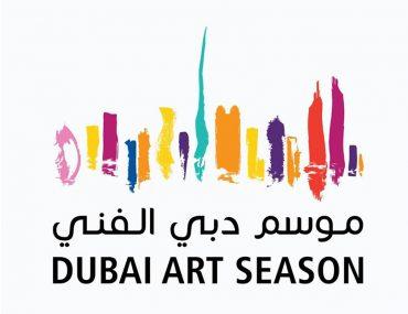 موسم دبي الفني