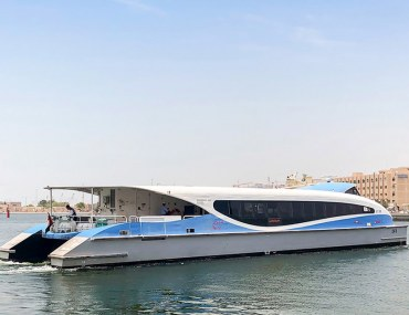 Dubai Ferry