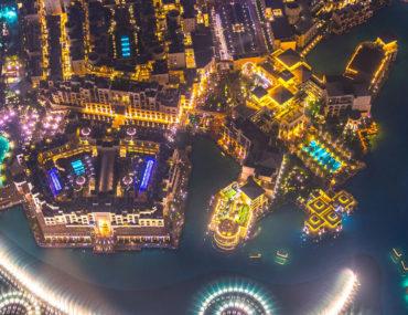 نافورة دبي الراقصة من برج خليفة