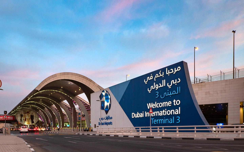 مبنى 3 في مطار دبي الدولي