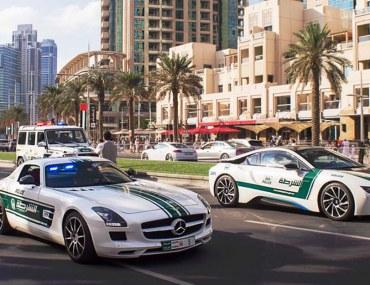 ارقام الطوارئ في دبي