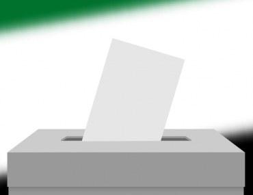 صندوق اقتراع