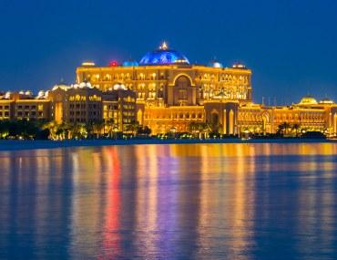قصر الإمارات، صرح حضاري مميز يقع في قلب العاصمة أبوظبي