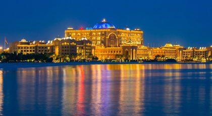 قصر الامارات ابوظبي