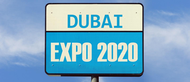 Dubai Expo 2020 Signboard