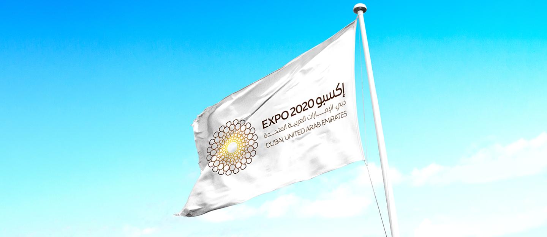 شعار اكسبو
