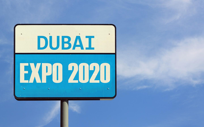 معرض إكسبو 2020 دبي