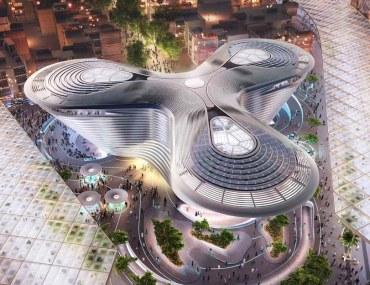 جناح إحدى الدول في معرض اكسبو 2020