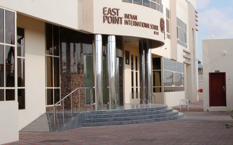 East Point Indian School in Ajman