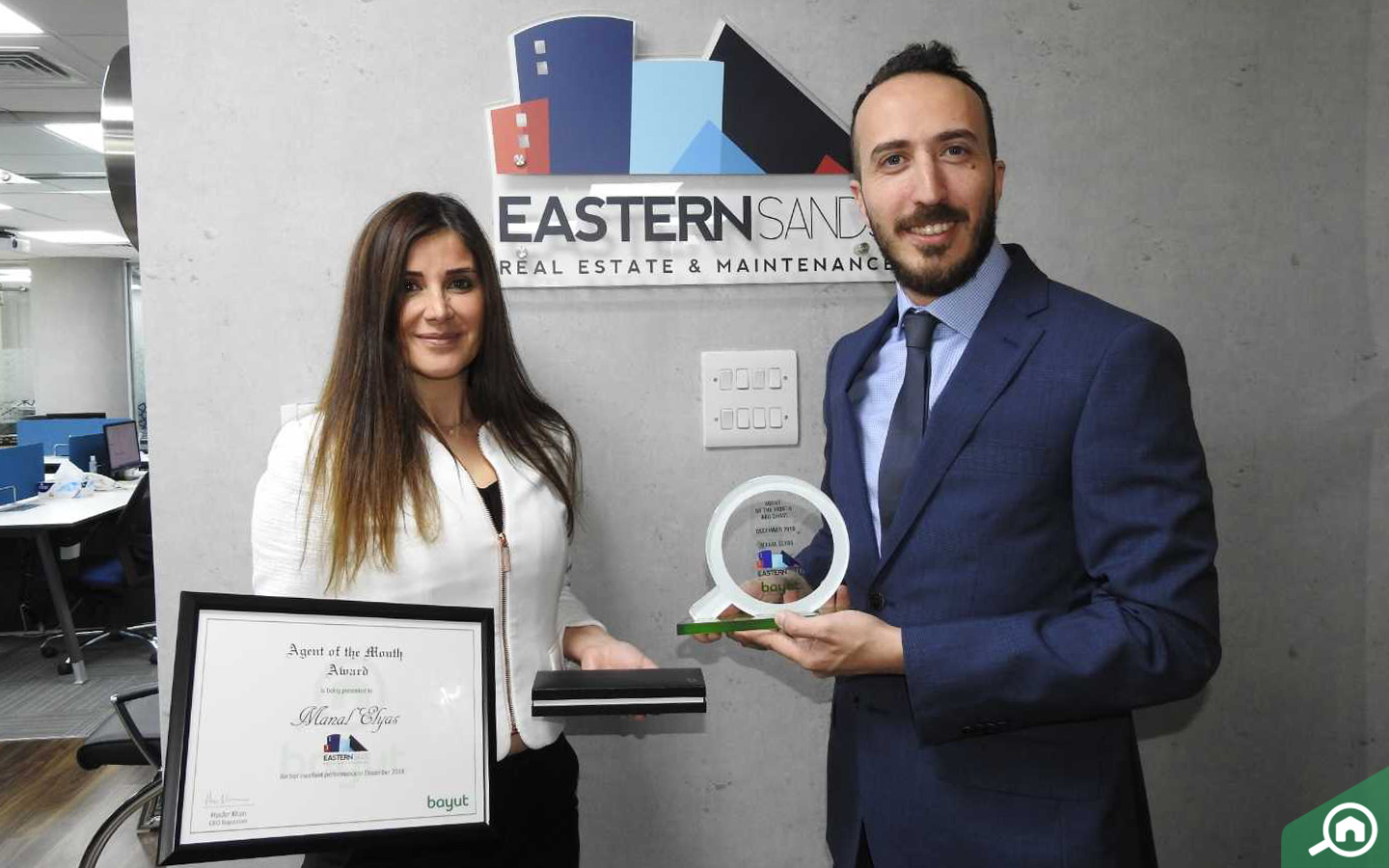 Manal Elyas, Sales Manager at Eastern Sands Real Estate, receives Agent of the Month award