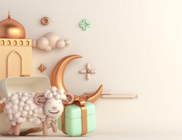 هدايا عيد الاضحى
