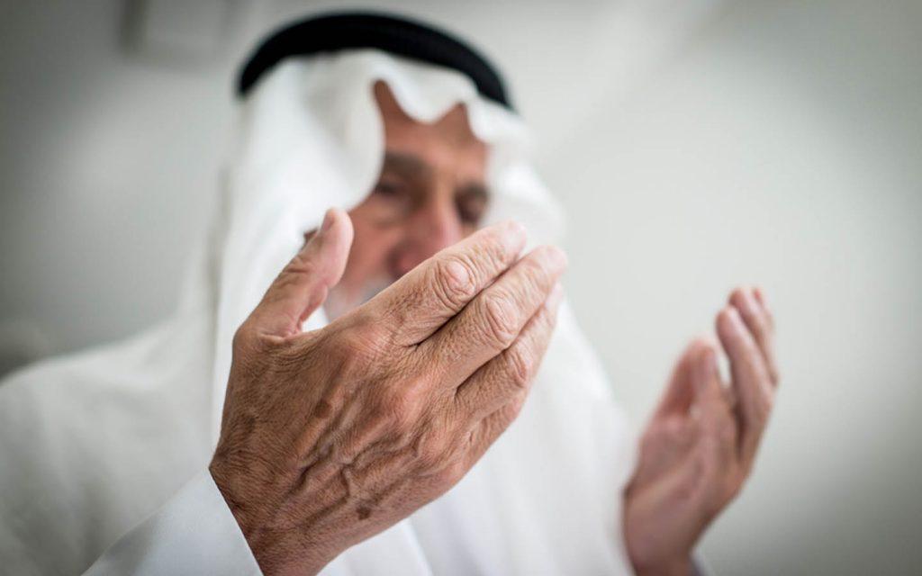 An Arab man praying