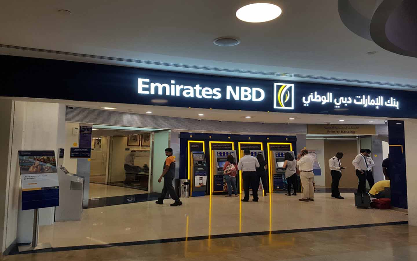 Emirates NBD in Dubai