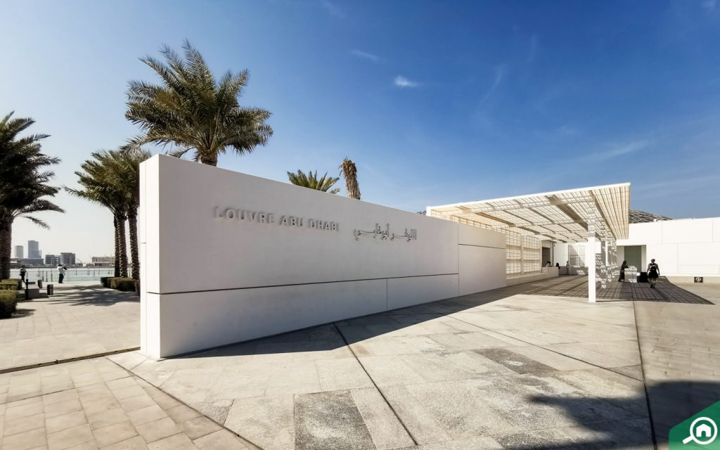 Louvre Abu Dhabi entrance