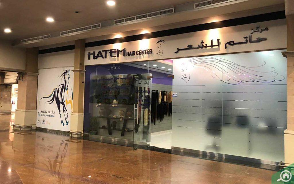 Hatem Centre outlet
