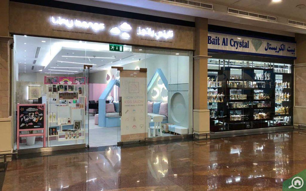 Bait Al Crystal outlet