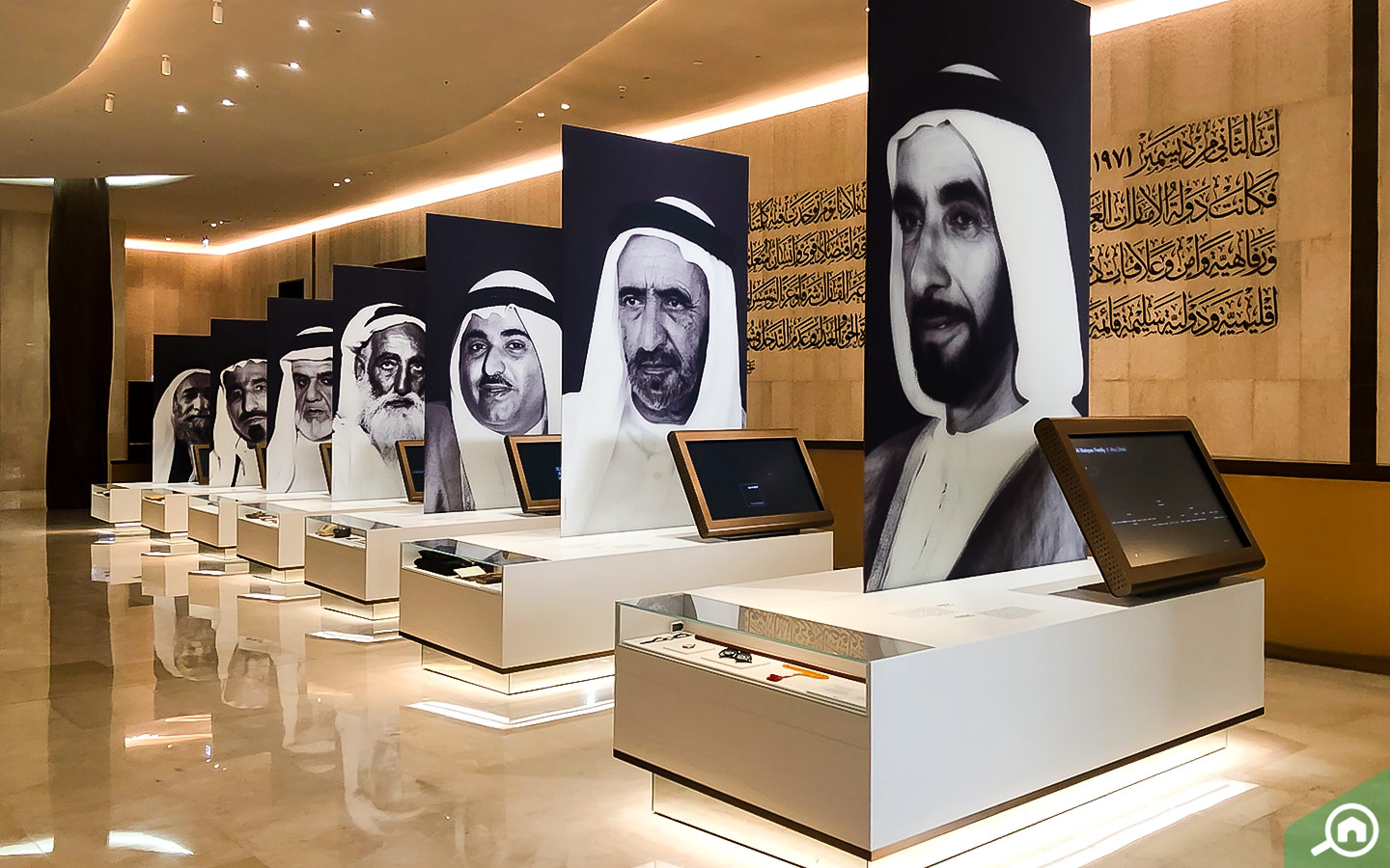 Pictures of the founding fathers of the UAE
