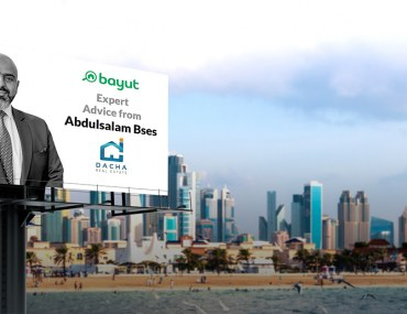 Image showing Abdulasalam Bses from Dacha Real Estate against Dubai skyline