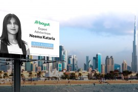 Neema Kataria - Investing in RAK