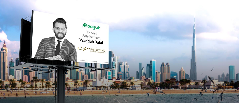 investing in Abu Dhabi