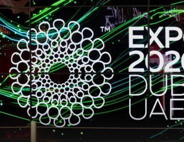 اكسبو 2020 دبي الامارات