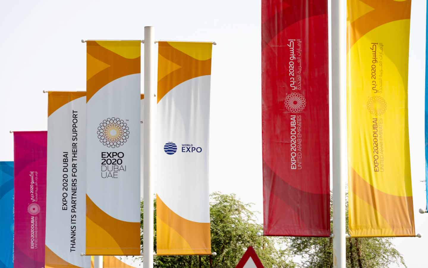Expo2020 banner
