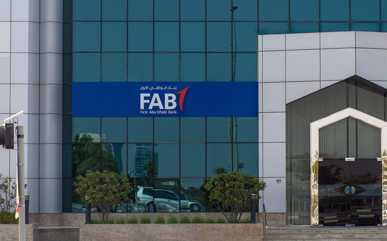 First Abu Dhabi Bank (FAB)