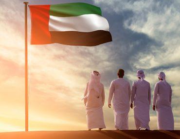 سارية علم دولة الامارات
