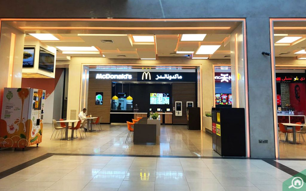 McDonald's at Oasis Mall