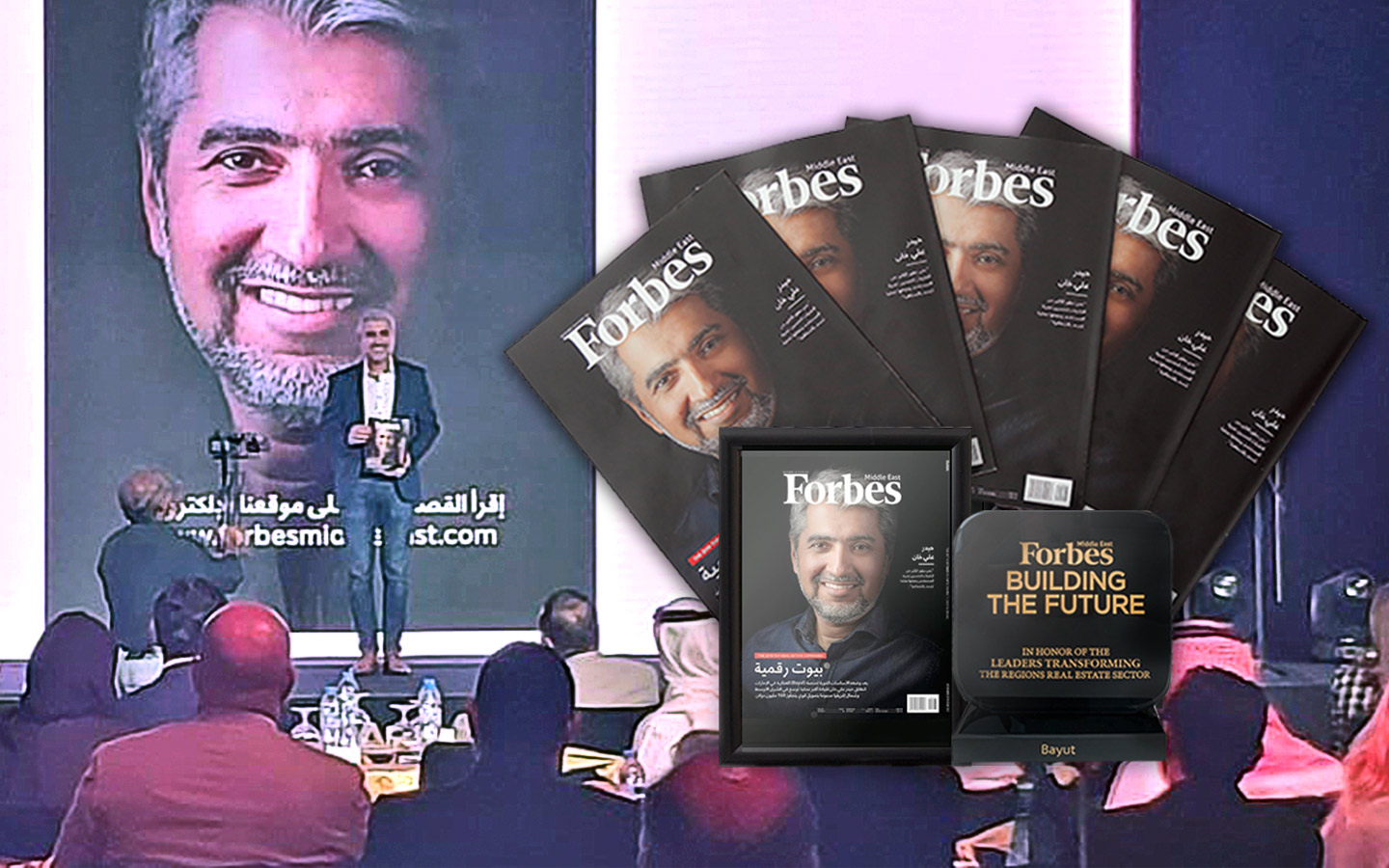 Forbes Magazine November Arabic edition with image Bayut CEO Haider Ali Khan accepting award for Best Property Portal