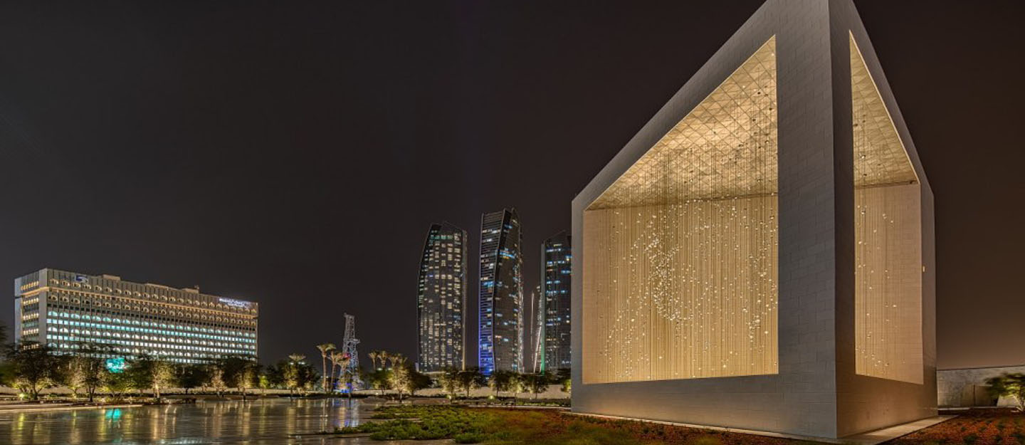 The Constellation at the Founder's Memorial Abu Dhabi