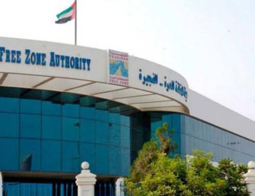 Entrance to Fujairah Free Zone Authority