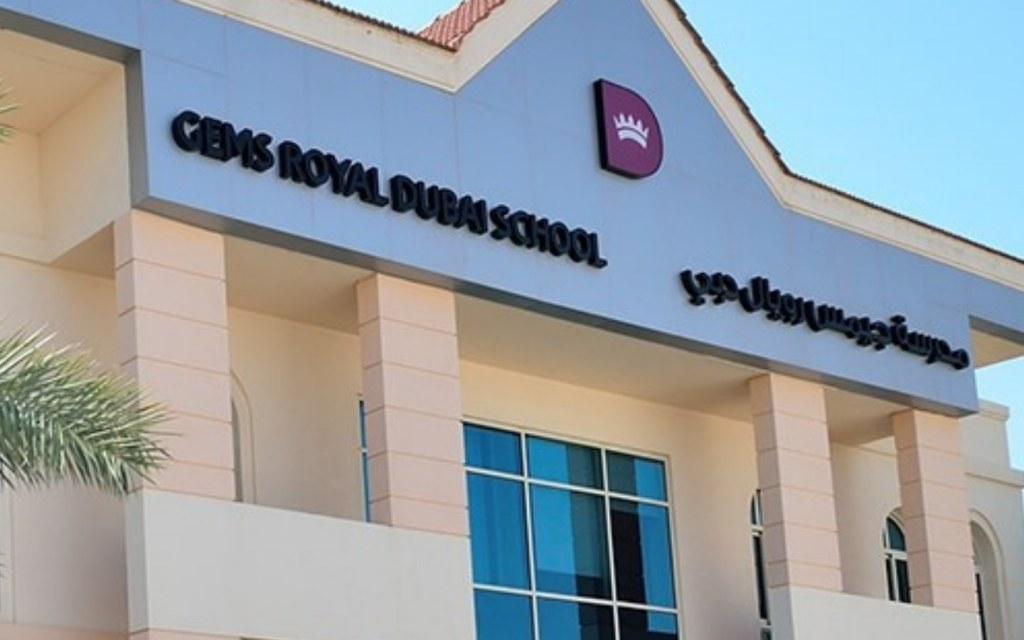 مدرسة جيمس رويال دبي