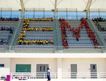 مدارس جيمس في ابوظبي