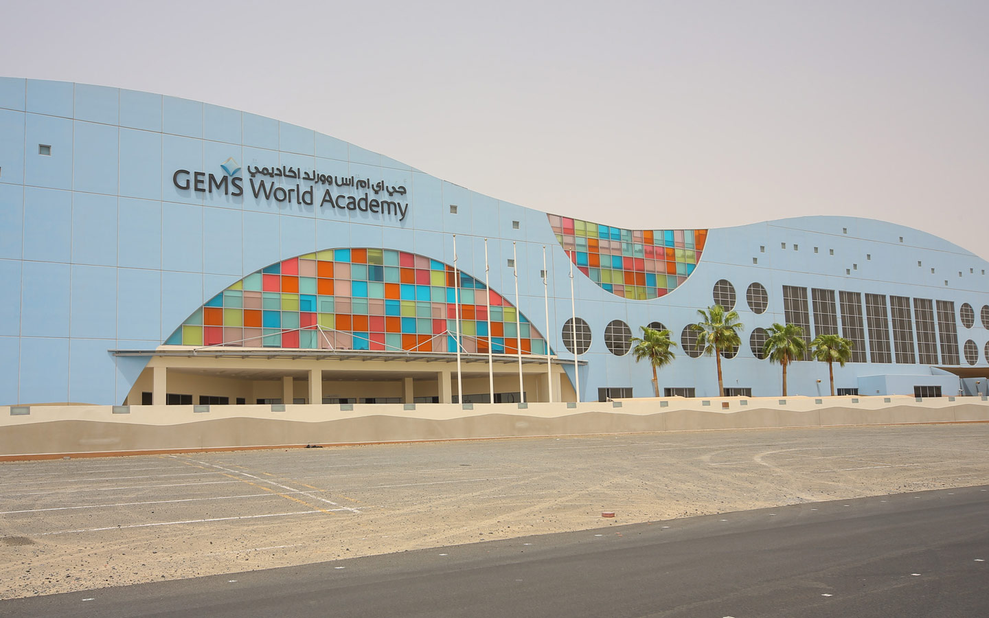 GEMS World Academy Dubai - Al Barsha Campus