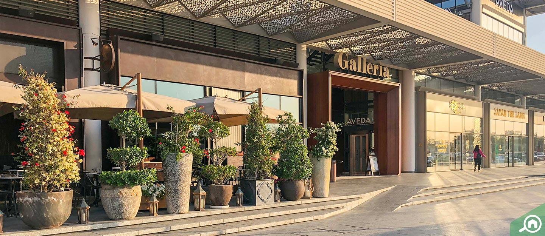 أنشطة ترفيهية يمكن القيام بها في غاليريا مول دبي