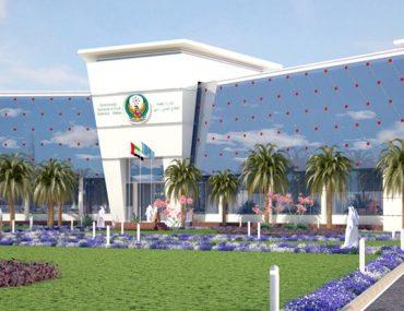 الادارة العامة للدفاع المدني دبي