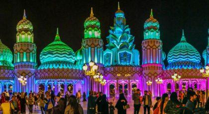 Global Village at night