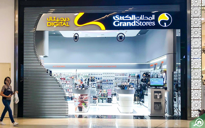 Grand Stores in dubai marina mall